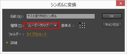 animate-006